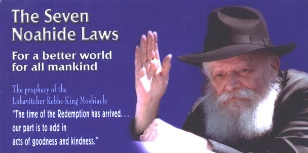 Card Rabbi Manachem Schneerson